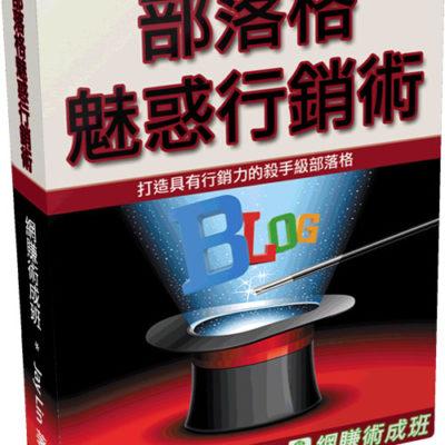 %e9%9b%bb%e5%ad%90%e6%9b%b8%e5%b0%81%e9%9d%a2
