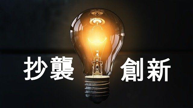 light-bulb-4514505_640
