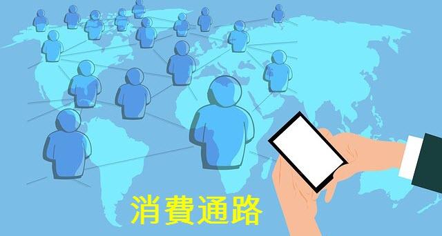 network-3714966_640